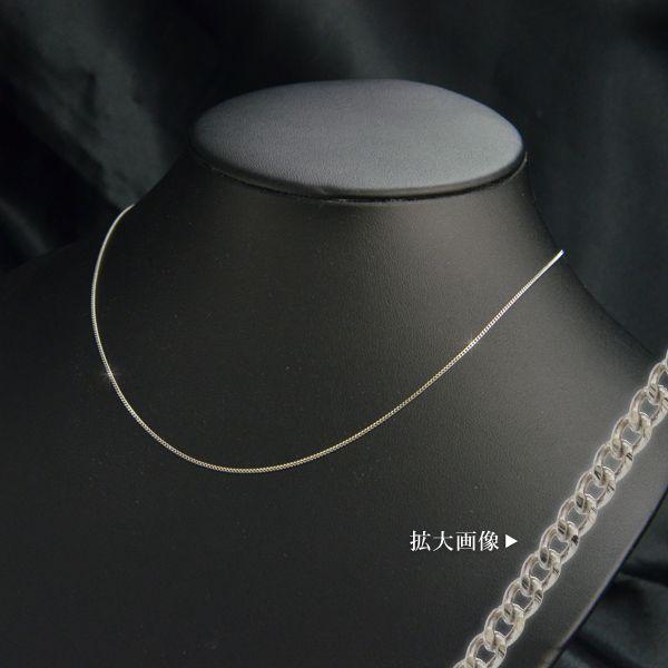 ライト 2面 喜平 チェーン 40cm 線径0.28mm プラチナ Pt850 レディース/送料無料