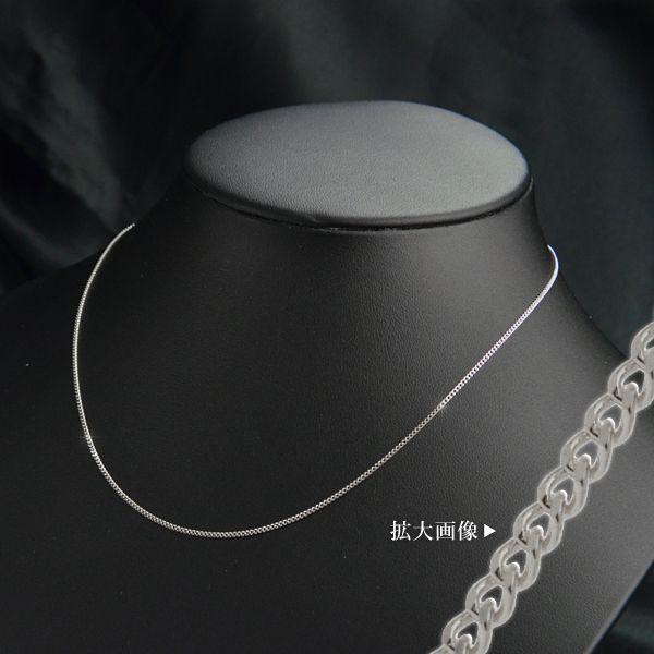 ライト 2面 喜平 チェーン 40cm 線径0.35mm ホワイトゴールド K18WG レディース/送料無料