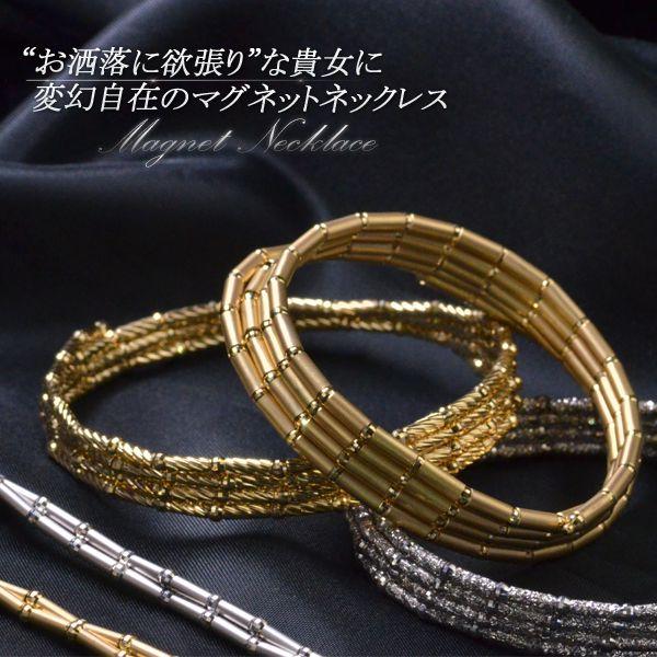 K18(WG仕上げ)マグネットネックレス/バングル SPカット 2.0φ/送料無料