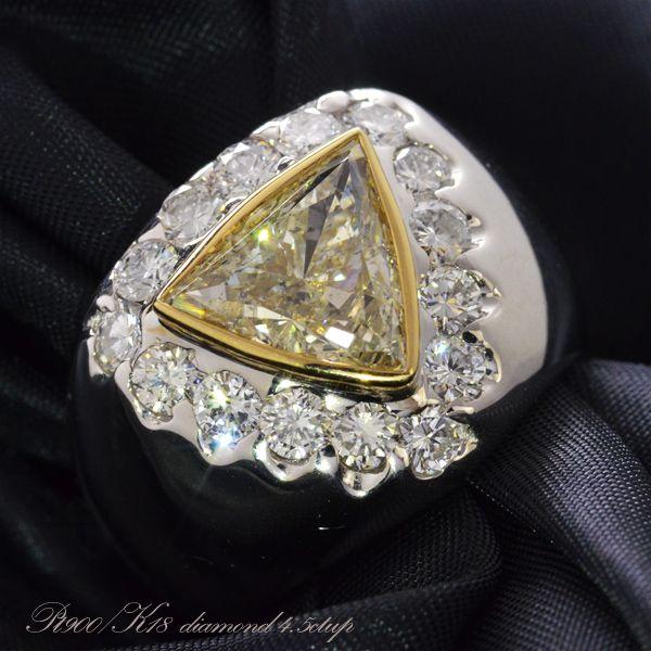 Pt900/K18 ダイヤモンド メンズリング 18号 現品限り/送料無料
