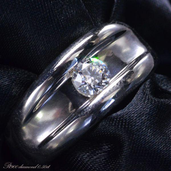 トミカチョウ 指輪 メンズリング プラチナ Pt900 ダイヤモンド 男性用 日本製 刻印入り ごつい 太め 大きいサイズ 作製可能, 荘川村 cbe14e47