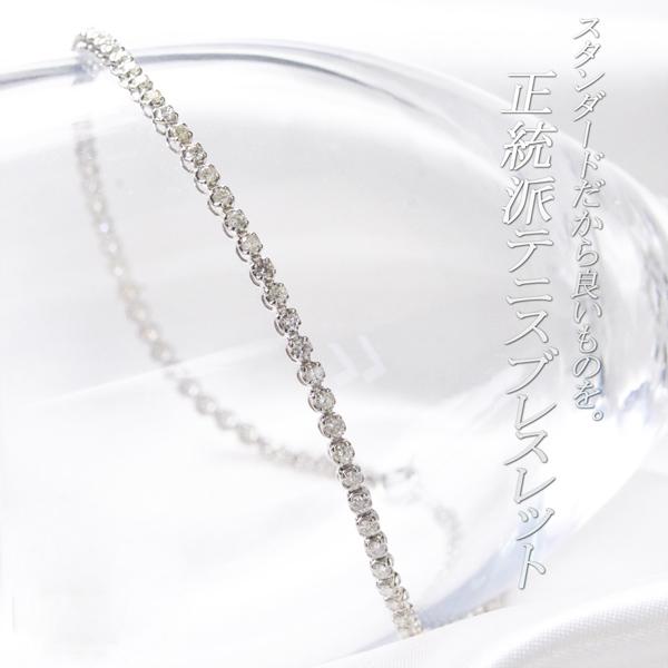 Pt850 ダイヤモンド テニスブレスレット 1.00ct 4本爪 引輪式/送料無料