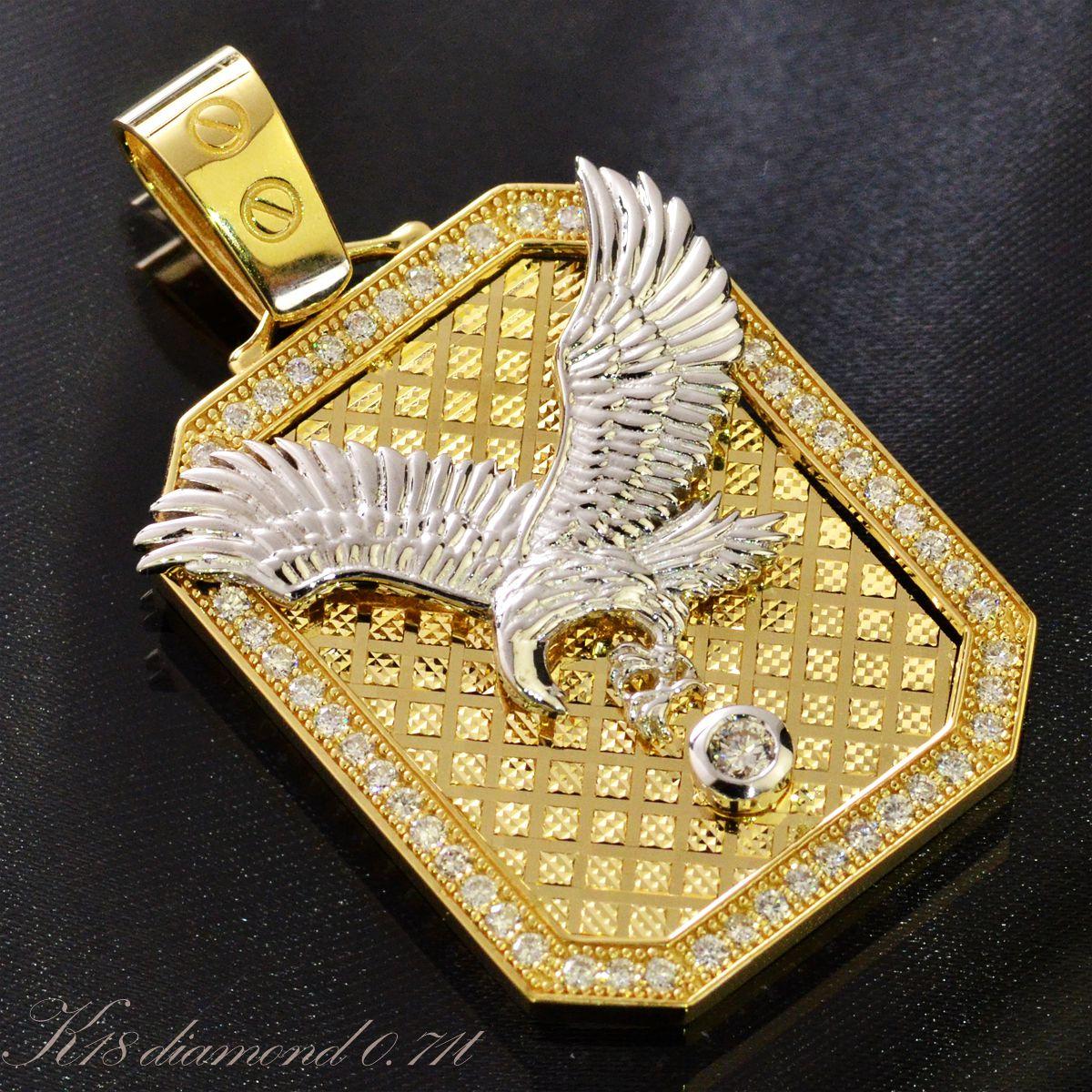 メンズペンダントトップ ダイヤモンド K18 18金 イーグル