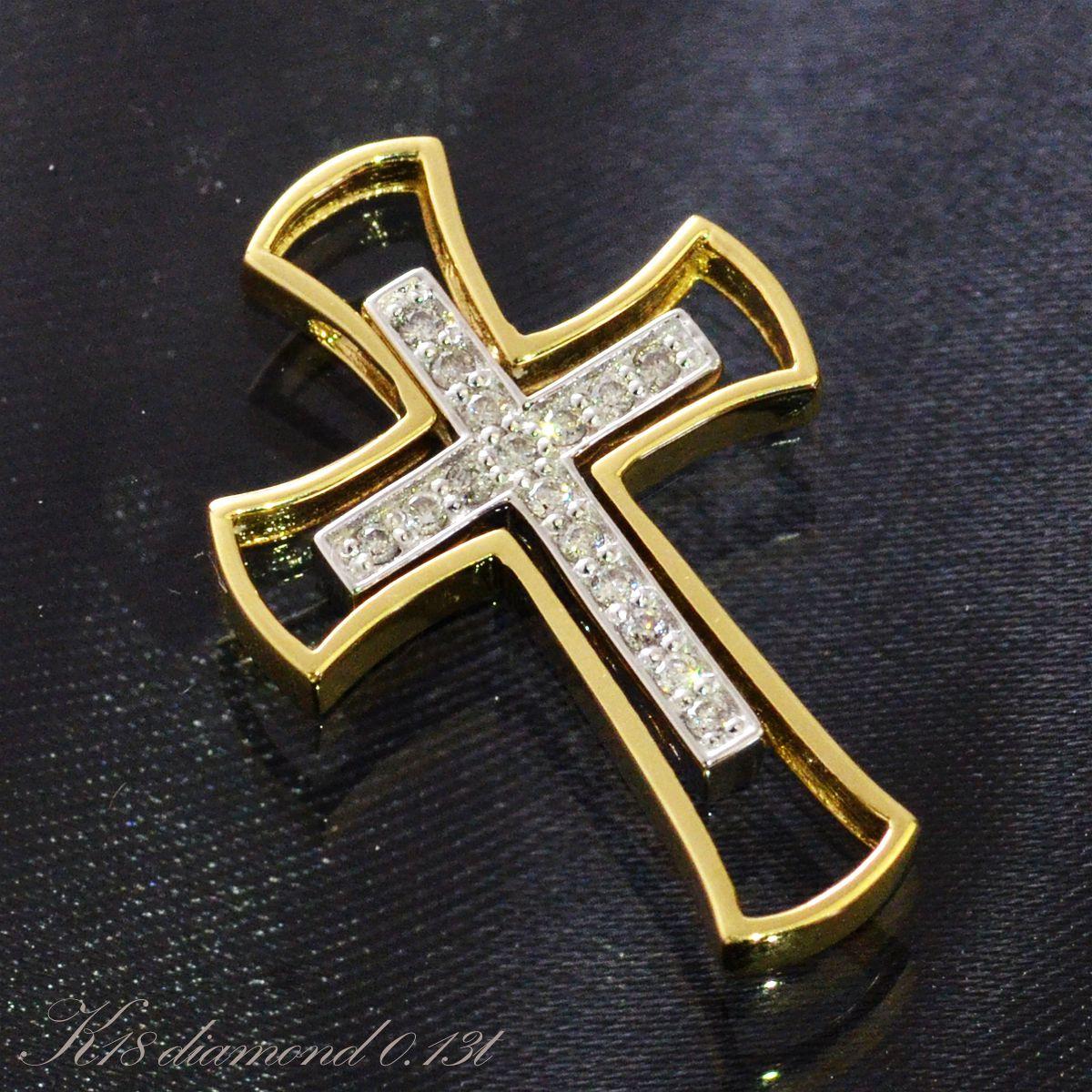 18金 ペンダントトップ メンズ K18 18K ゴールド/ホワイトゴールド ダイヤモンド クロス 十字架 2way 刻印入り 鑑別書付き