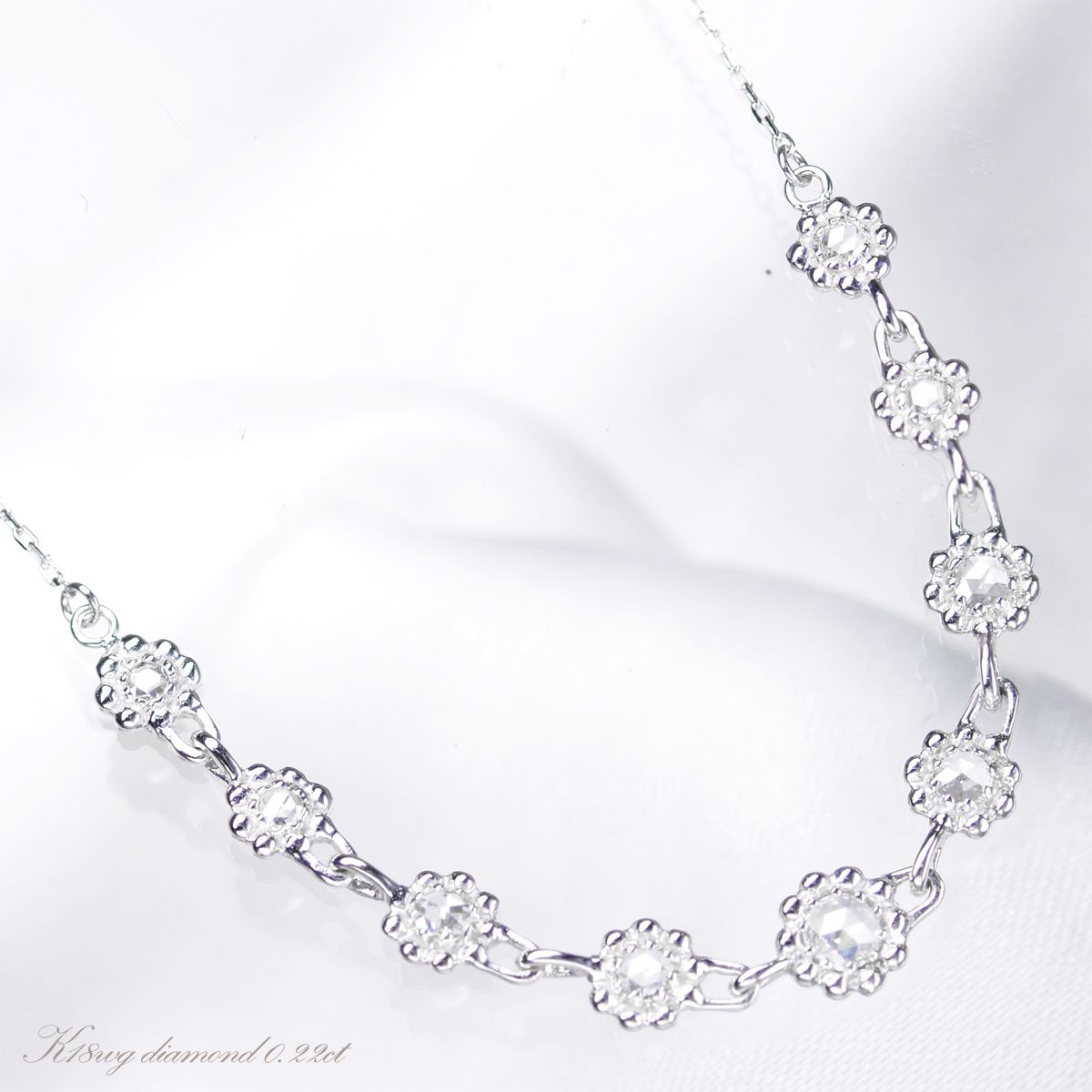 K18WG ローズカット ダイヤモンド 9石 ネックレス/送料無料