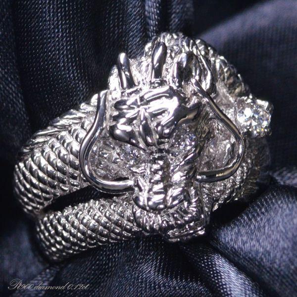 メンズリング プラチナ ダイヤモンド 指輪 Pt900 龍 ドラゴン 男性用 日本製