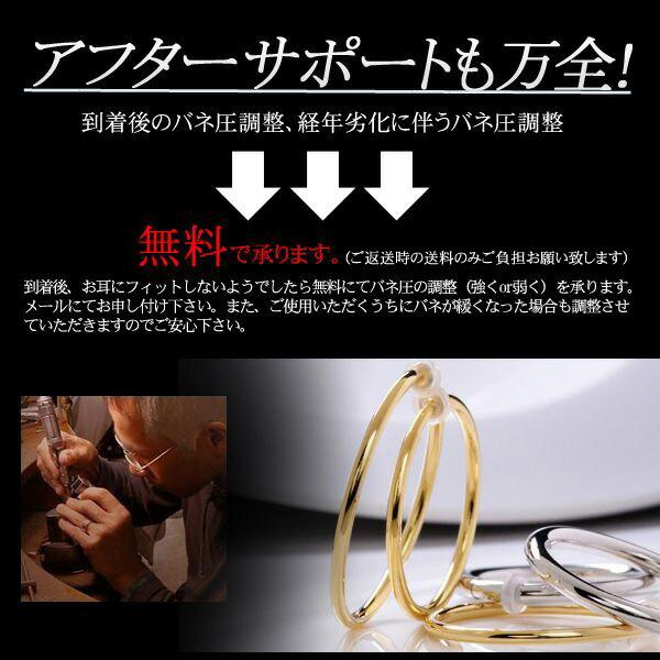 即納 イエローゴールド フープイヤリング K18 パイプスプリント 2×15S/【あす楽対応】