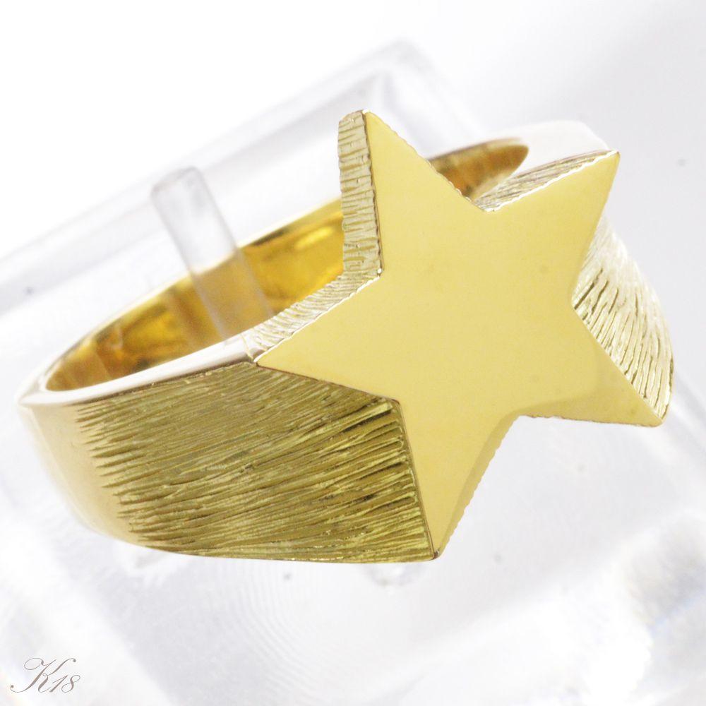 メンズリング 18金 ゴールド K18 指輪 男性用 日本製 刻印入り 星