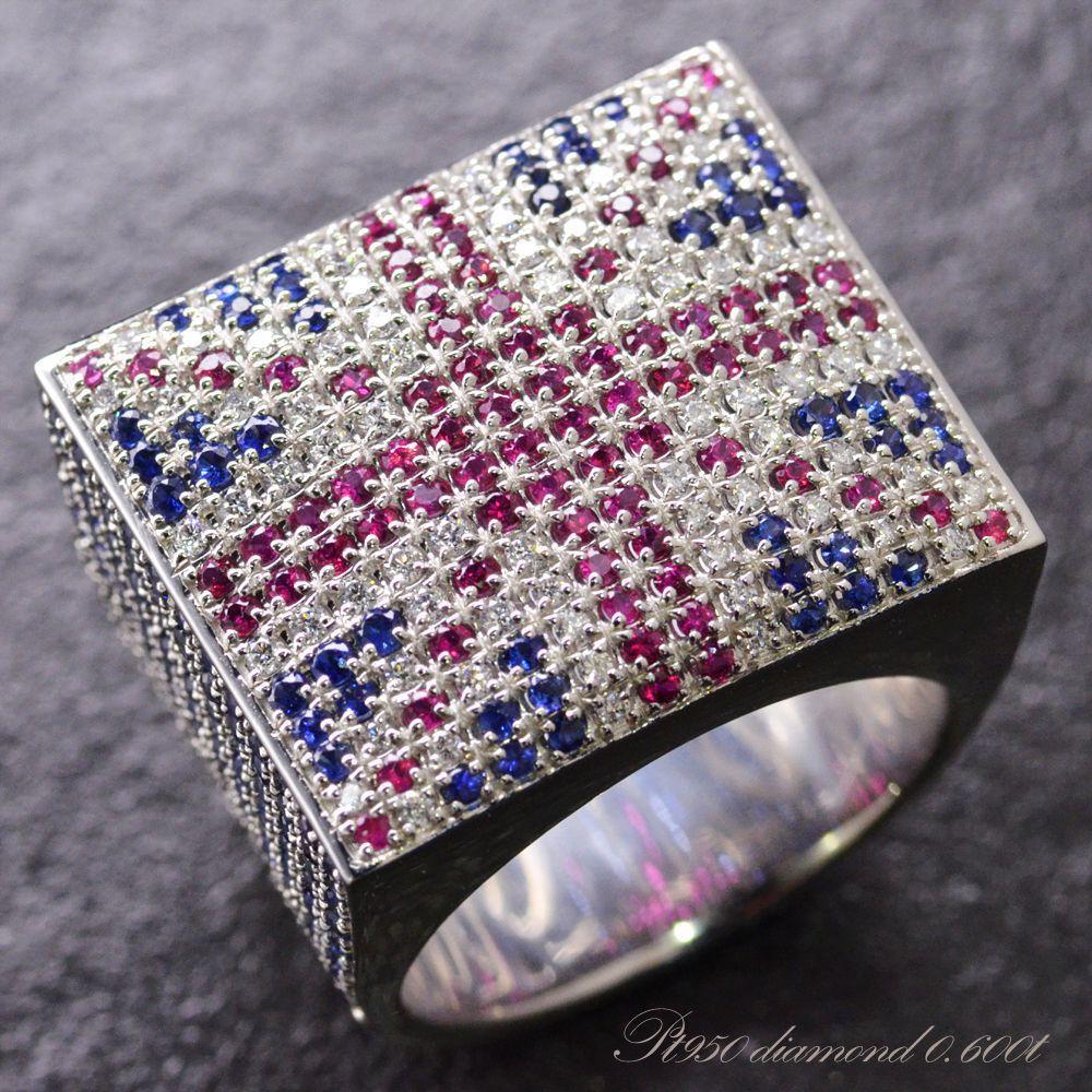 Pt950 ルビー サファイア ダイヤモンド ユニオンジャック イギリス国旗 メンズ リング/送料無料