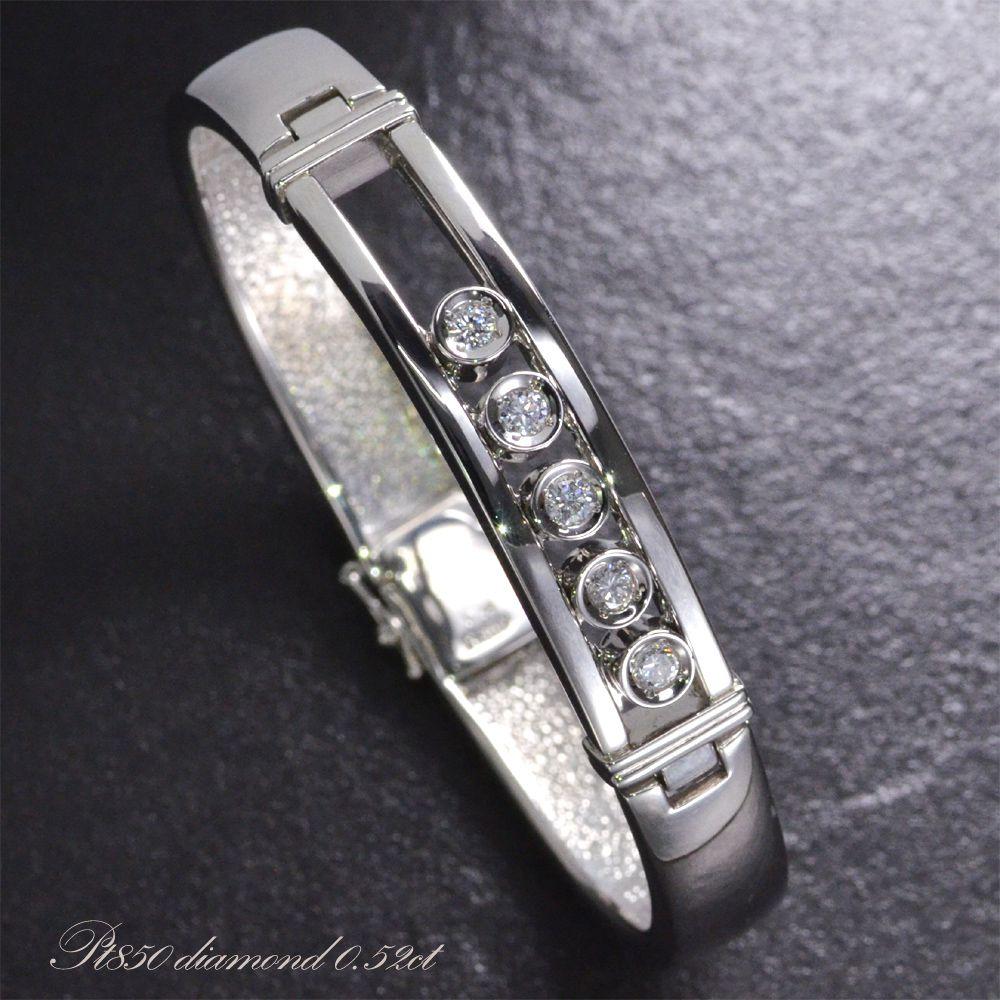 バングル ブレスレット プラチナ ダイヤモンド Pt850 メンズ 日本製