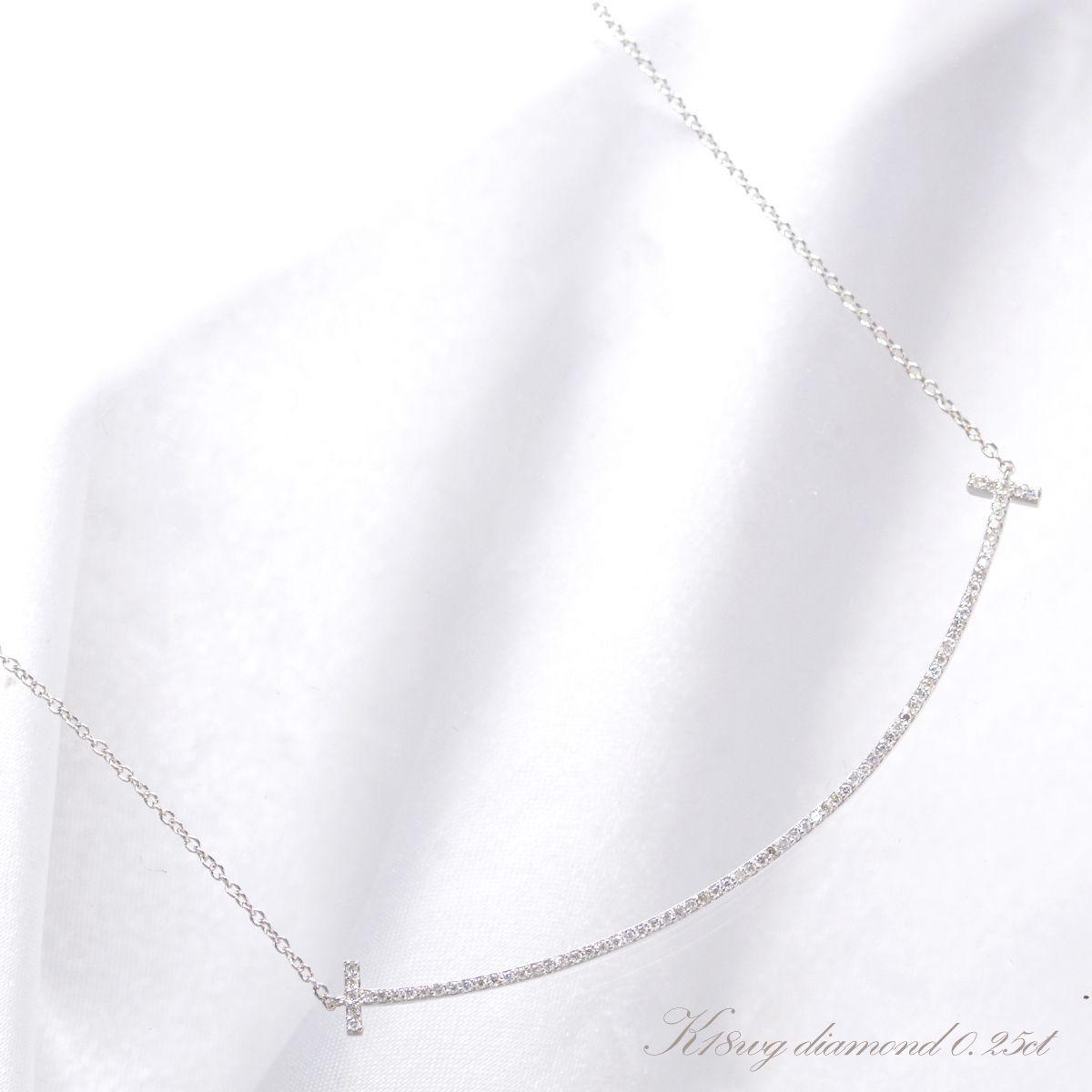 K18WG ダイヤモンドネックレス/送料無料