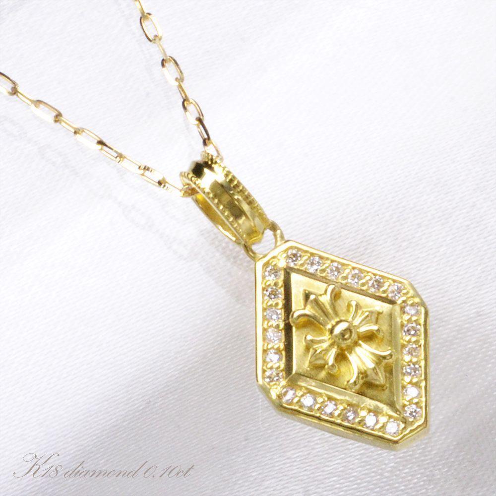 K18 ダイヤモンド メンズ ネックレス/送料無料