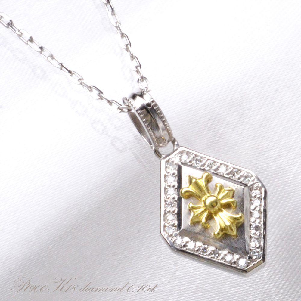 Pt900 K18 ダイヤモンド メンズ ネックレス/送料無料