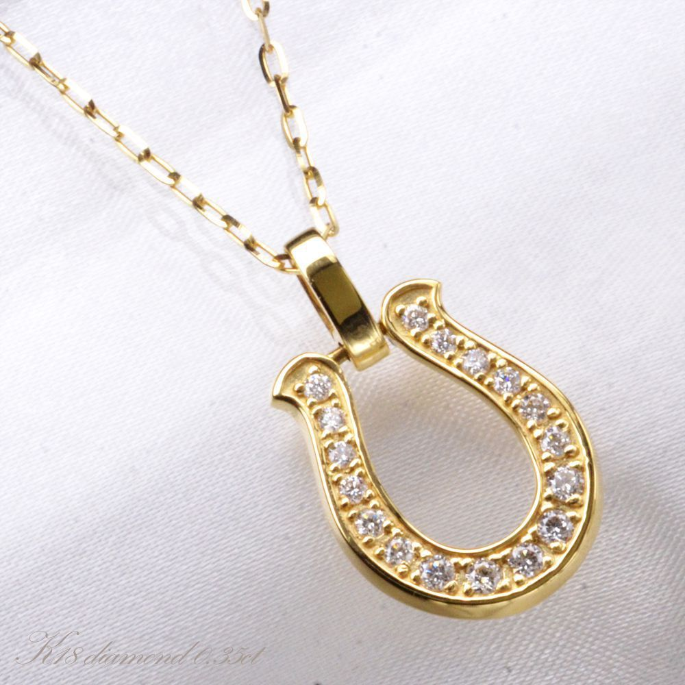 K18 メンズ ダイヤモンド ネックレス 馬蹄/送料無料