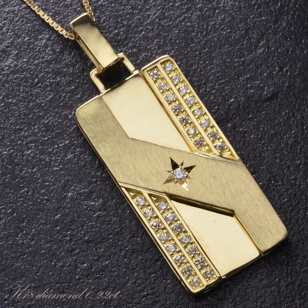 ドッグタグネックレス 18金 K18 ゴールド ダイヤモンド メンズ 男性用