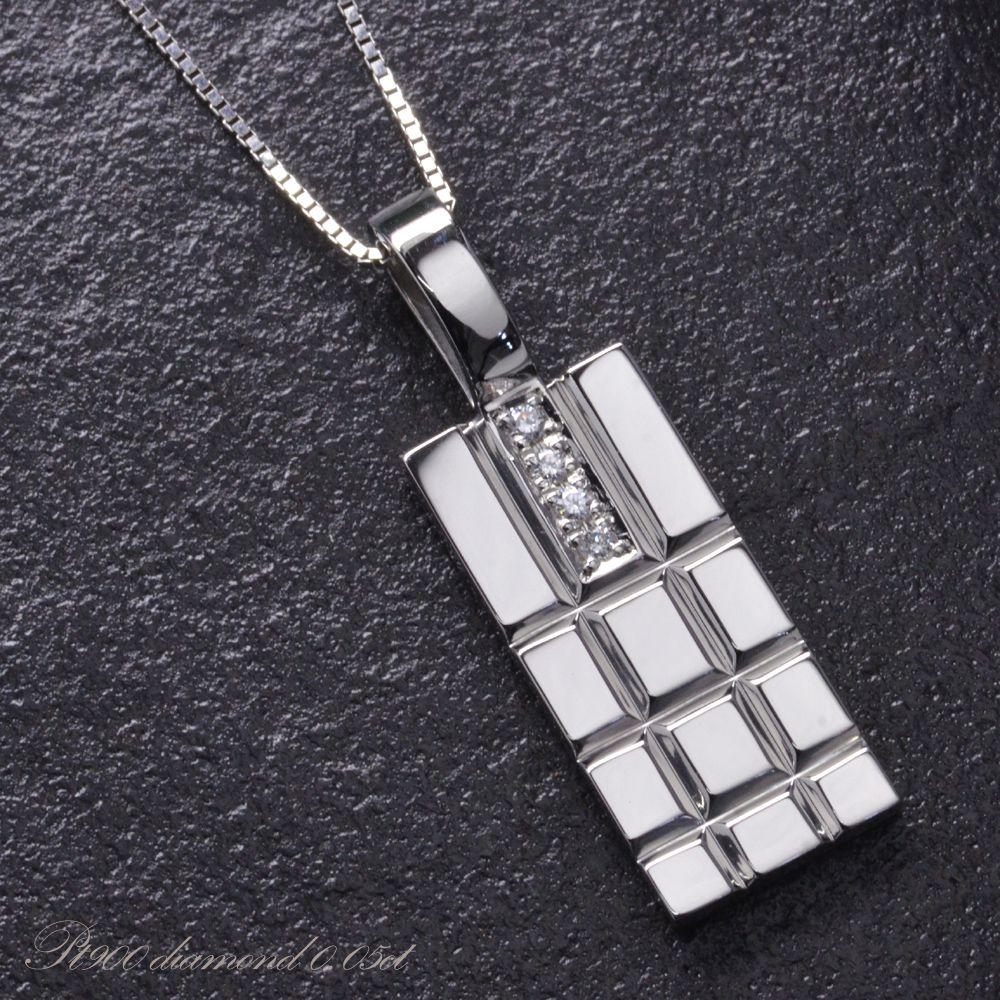 メンズネックレス プラチナ ダイヤモンド 男性用