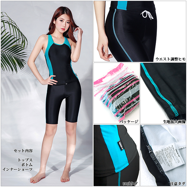 フィットネス水着 七分袖 紫外線防止 レディース 水着 日焼け防止カラーフィットネスウェア 安い 激安