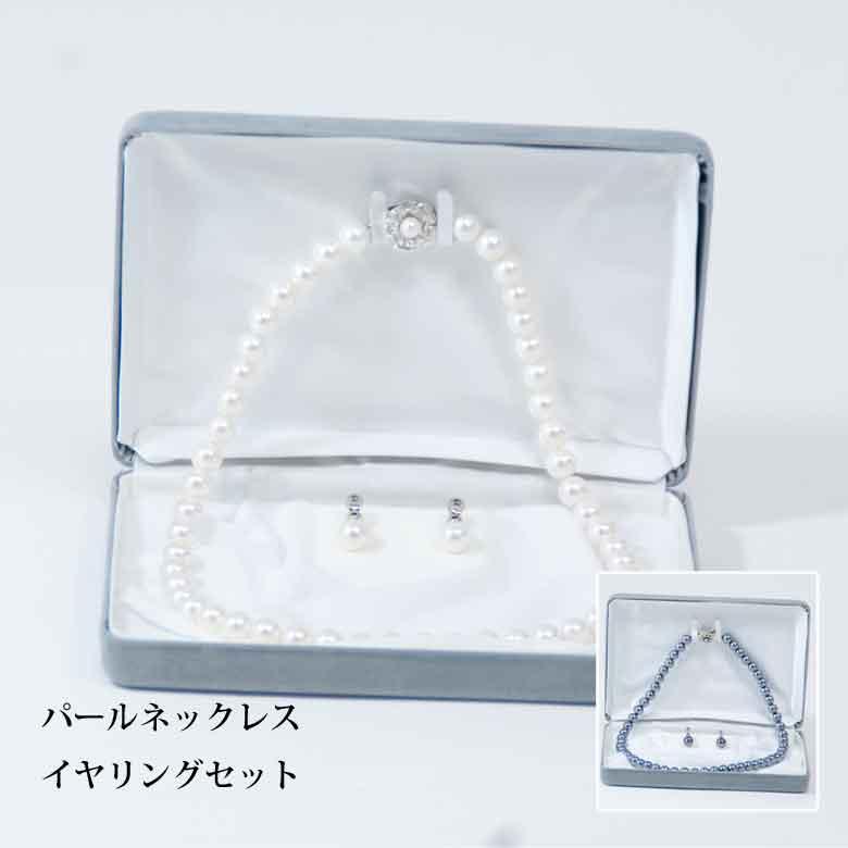 パールイヤリングネックレスセット 日本製