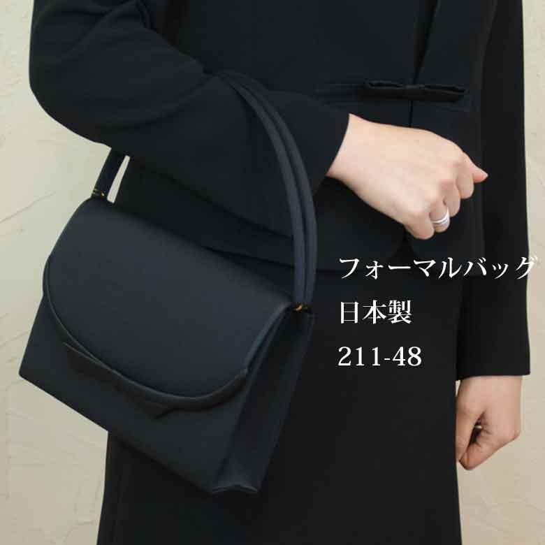 フォーマルバッグ黒2重持ち手日本製