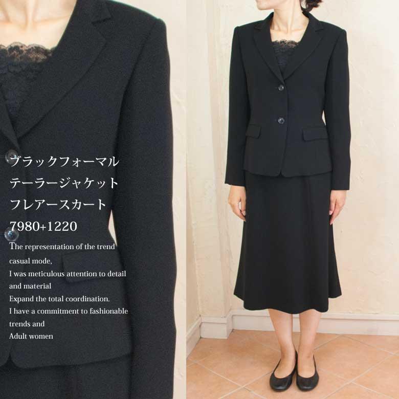 ブラックフォーマルテーラーカラージャケット+7枚はぎセミフレアスカート