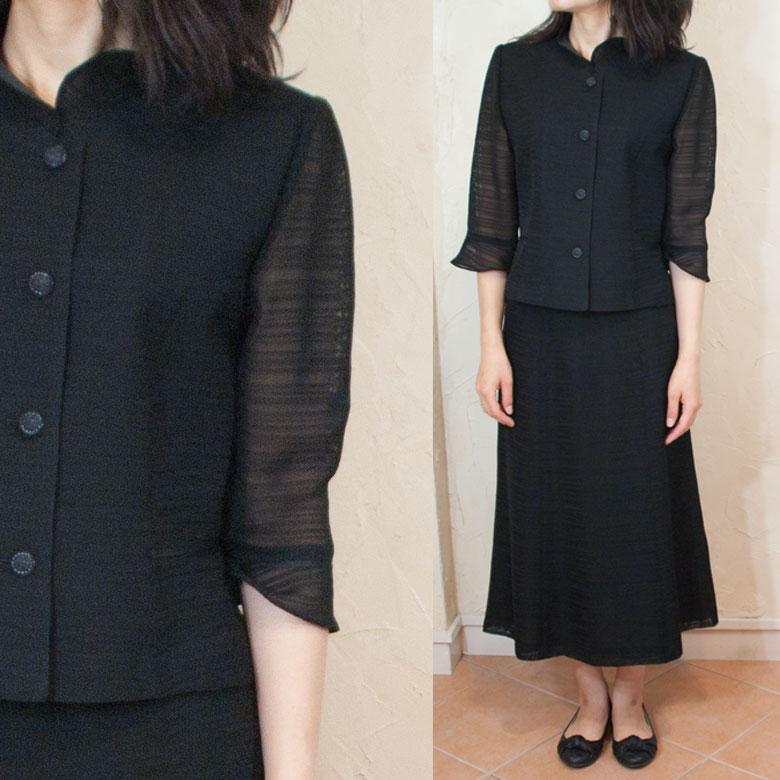 サマーブラックフォーマル夏用紗織スーツ夏用 日本製 5047