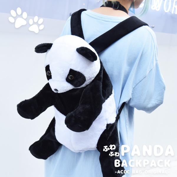 Panda Luc Backpack Bag Toy Plush Fluffy Doll Presents Original Accommodation System Flashy Kawa Distinctive Personality Of Acdc