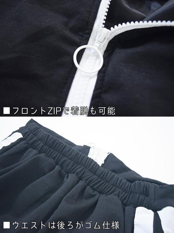 5e418e49d827 ... Korean fashion Lady's skirt tight skirt miniskirt flamboyance cute showy  kava colorful side line dance clothes ...