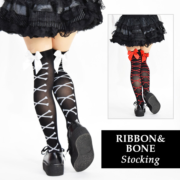 Great Ribbon Vaughn Stockings | Showy Kava Costume Play Sexy Dance Clothes  Halloween Build Scull Whole Pattern In Stockings Tights Socks Socks Knee  High ...