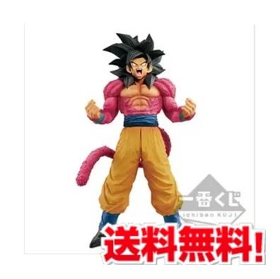 アミューズメント一番くじ SMSP ドラゴンボールGT SUPER MASTER STARS PIECE THE SUPER SAIYAN 4 SON GOKOU SS4孫悟空 THE BRUSH