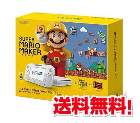 Wii U スーパーマリオメーカー スーパーマリオセット/Wii U/WUPSWAGZ/A 全年齢対象