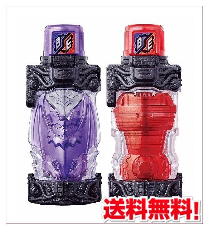 仮面ライダービルド DXバットエンジンフルボトルセット