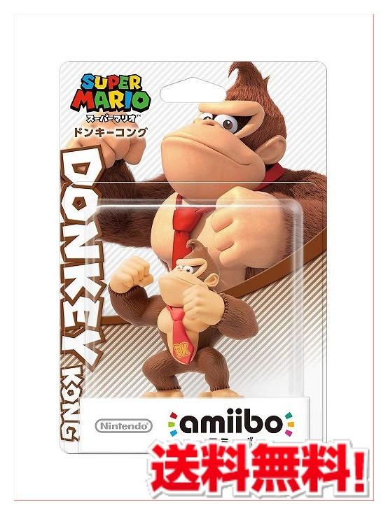 amiibo ドンキーコング (スーパーマリオシリーズ) [video game]