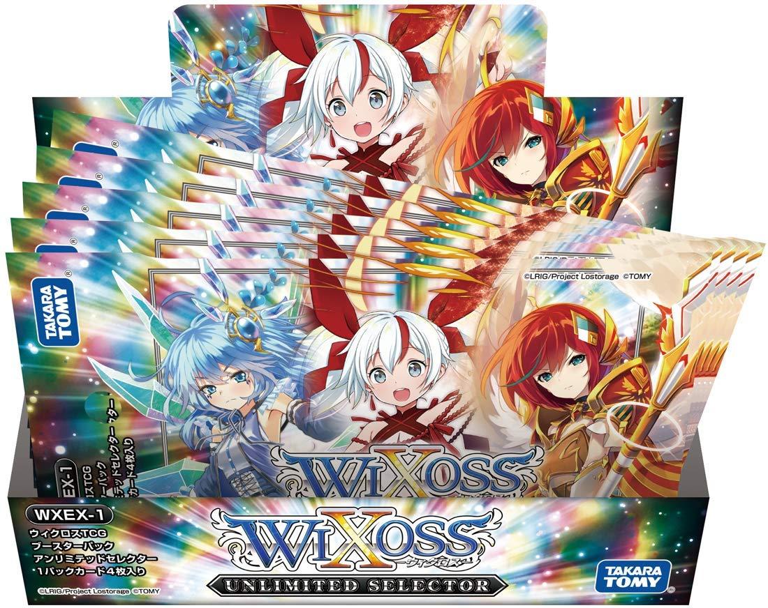 ウィクロス TCG ブースターパック アンリミテッドセレクター WX-EX01 1カートン(4BOX)