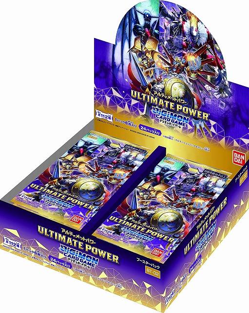 《新品》 大人気 デジモンカードゲーム ULTIMATE POWER 卓出 BT-02 ブースターパック