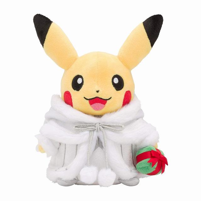 ポケモンセンターオリジナル ぬいぐるみ ピカチュウサンタ Pokemon Frosty Christmas