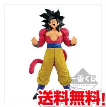 アミューズメント一番くじ SMSP ドラゴンボールGT SUPER MASTER STARS PIECE THE SUPER SAIYAN 4 SON GOKOU SS4孫悟空 THE ANIME