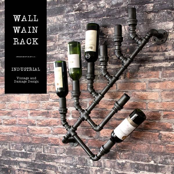 ウォールワインラック INDUSTRIAL(インダストリアル) 幅44×奥行き13×高さ88cm スチール 配水管デザイン ブラック RK-A820【代引不可】 壁掛け シェルフ DIY おしゃれ ワインボトルラック