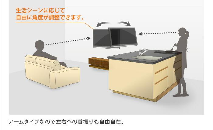テレビ 壁掛け 金具 壁掛けテレビ 13-43インチ対応 上下左右自由アーム式 LCD-2703 ブラック VESA規格 4Kテレビ 8Kテレビ