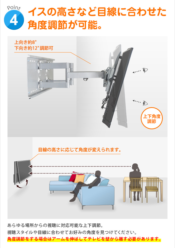 ... TV wall mount bracket [review / points 10 times] 37-65 inch up ...