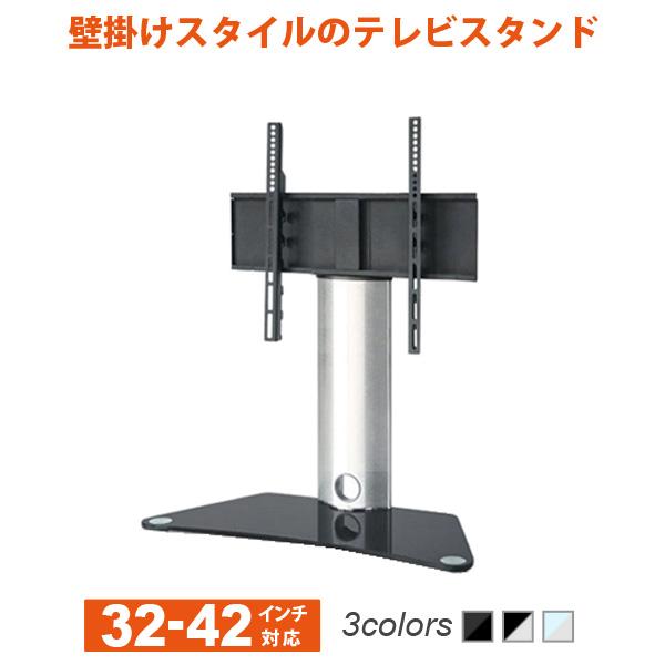 テレビスタンド TVスタンド 32-42インチ対応 DS-ACE-101 壁寄せテレビスタンド 4Kテレビ対応