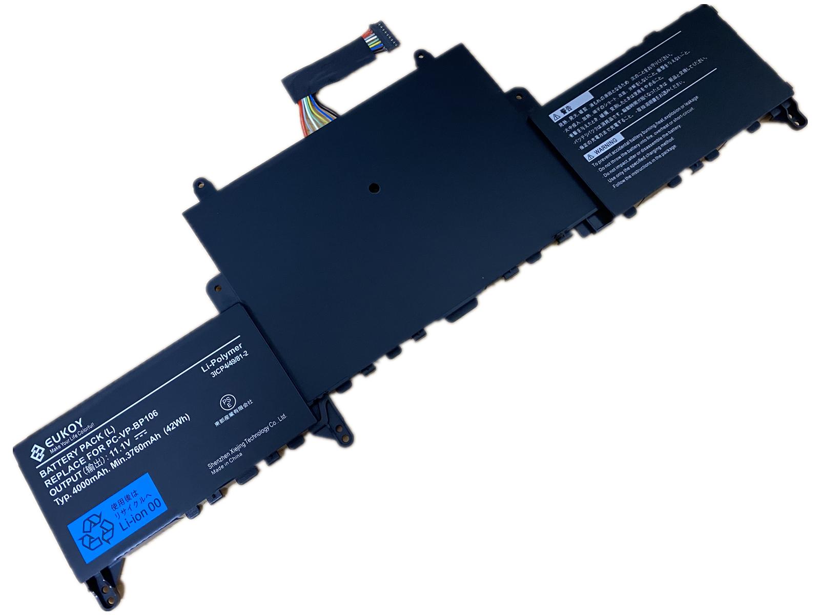 NEC LAVIE Hybrid ZERO 通販 PC-HZ550用リチウムポリマーバッテリー オーバーのアイテム取扱☆ 大容量 PC-VP-BP106互換品 1年保証 PSE認証済製品