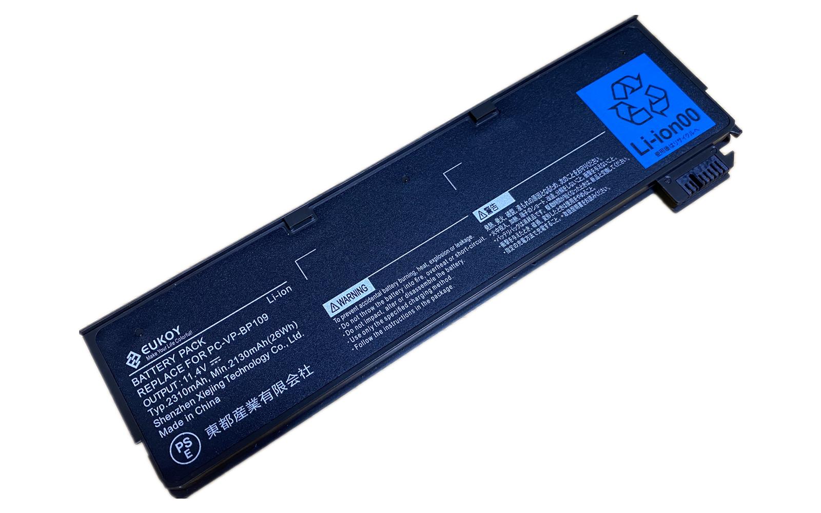 NEC UltraLite 卓抜 タイプVB-1 U用バッテリパック 買い取り 2310mAh M 1年保証 PC-VP-BP109
