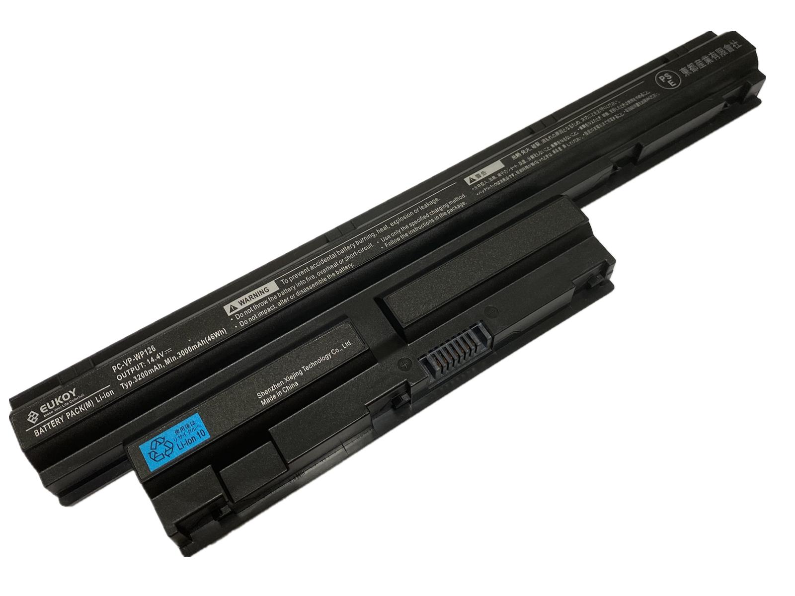1年保証 NEC LaVie Sシリーズ PC-VP-WP126 お洒落 3200mAh 店 用互換バッテリパック