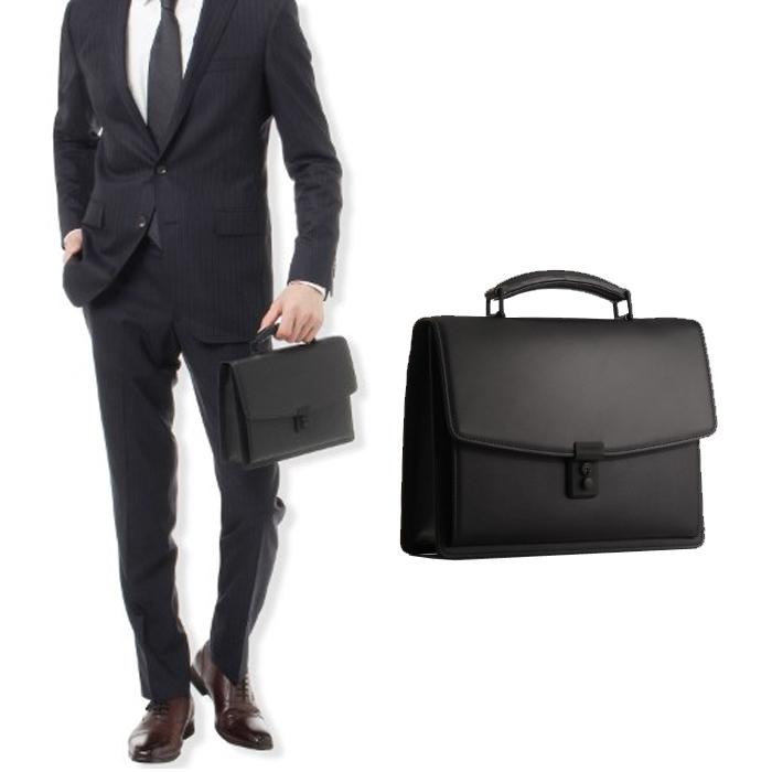 ビジネスバッグ オファーマン グローリエ B5サイズ 76503