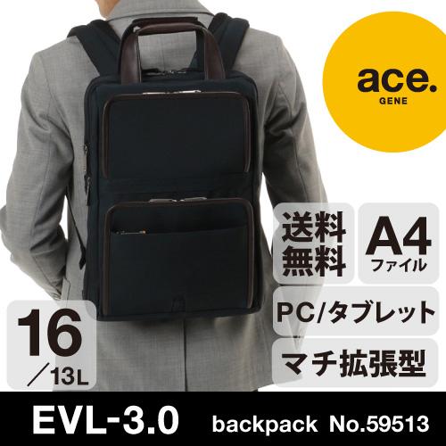 EVL-3.0/59513