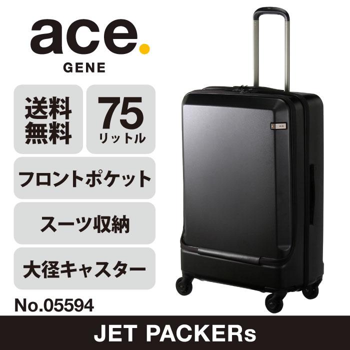 スーツケース メンズ フロントポケット付 ビジネストローリー 出張用 エース ジーンレーベル ポイント10倍 送料無料 ace. ジェットパッカーs 75リットル 1週間用 キャリーバッグ キャリーケース 05594