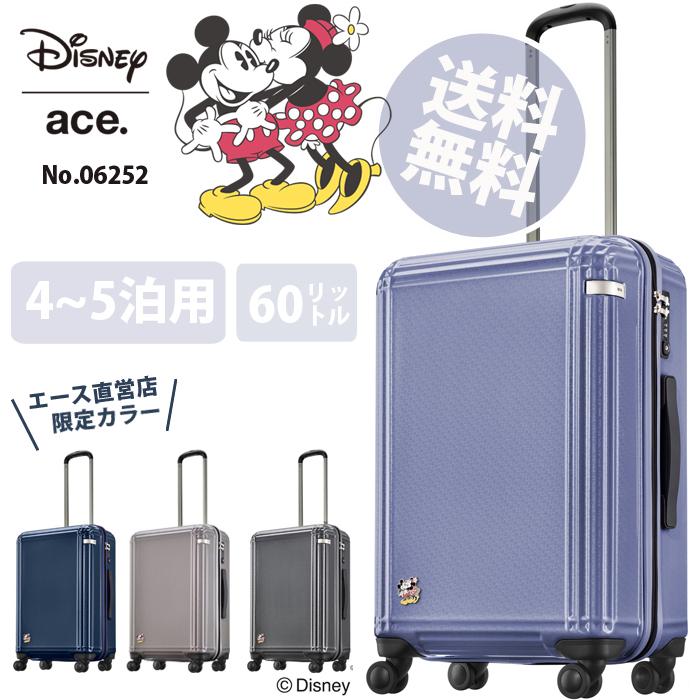 スーツケース Mサイズ ディズニー ミッキー&ミニー 60リットル 4~5泊程度のご旅行向きスーツケース 06252 【Disneyzone】
