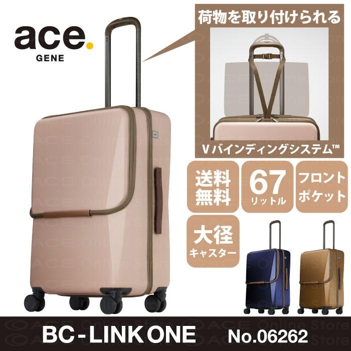スーツケース レディース エース ace. BCリンクワン Mサイズ 67リットル 送料無料 ポイント10倍 キャリーケース キャリーバッグ 06262