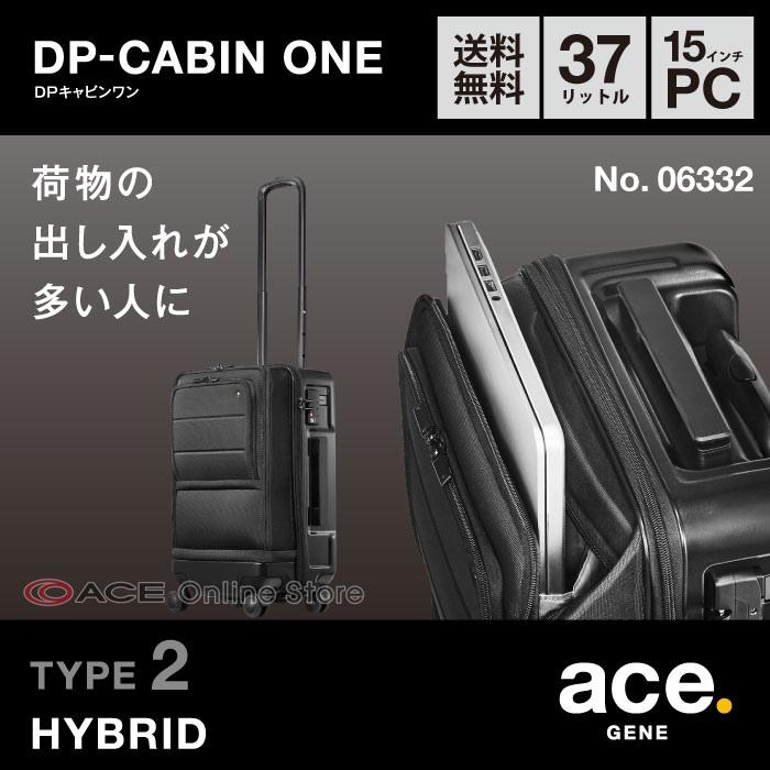 スーツケース 機内持ち込み フロントオープン キャリーバッグ エース ジーンレーベル ace. GENE LABEL DPキャビンワン/ハイブリッド 荷物が出し入れしやすいビジネス対応 15インチPC収納 06332