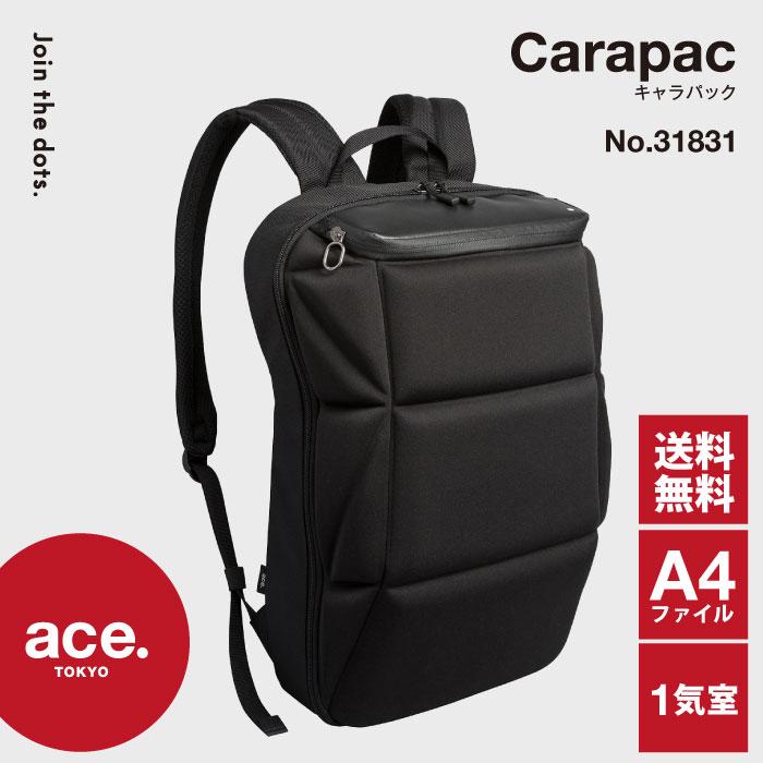 【雑誌掲載商品】 バックパック リュックサック エース ace. キャラパック メンズ 1気室 16リットル ブラック 31831